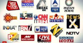 भारतीय गलत सञ्चार सामग्रीबारे  नेपालले पठायो 'नोट'
