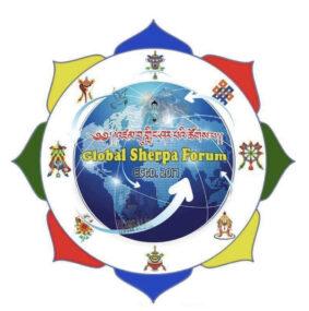 विश्व शेर्पा संघले अक्टोबरमा दुई दिन विश्व शेर्पा दिवस मनाउने
