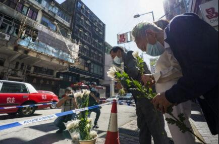 हङकङको आगलागीमा सात नेपालीको मृत्यु, सहयोग जुट्दै