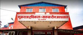 काठमाडौं उपत्यकामा सङ्क्रमण बढ्यो, भरिन थाले अस्पताल