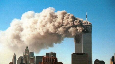 अमेरिका: सेप्टेम्बर ११ आक्रमणको संस्मरण