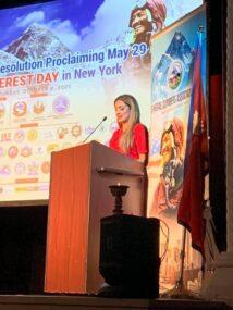न्युयोर्कमा मेइ २९ को दिनलाई सगरमाथा दिवस मनाउनेघोषणा